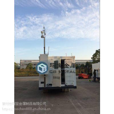琛宝FC-302方舱式升降杆 一年包换三年保修终身维护