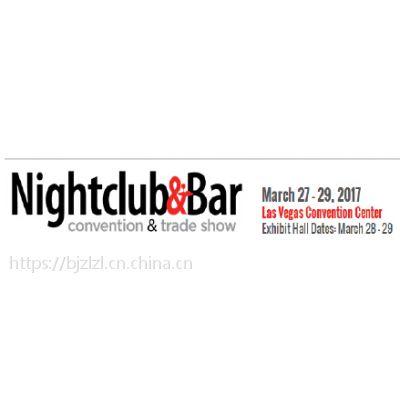 2017年第32届美国拉斯维加斯俱乐部和酒吧会议暨相关行业展