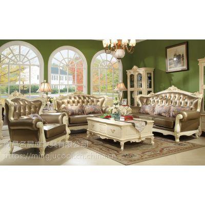 南昌外贸家具-奢华别墅客厅古典欧式沙发组合