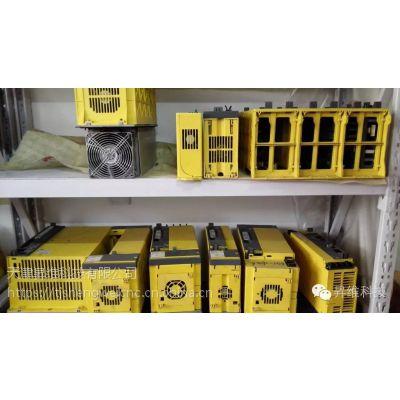 销售、维修FANUC/发那科系统单元A03B-0815-C001 原装正品系统模块