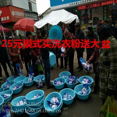 跑江湖地摊展会奇妙洗衣粉送塑料大盆天然皂粉25元模式买二送一