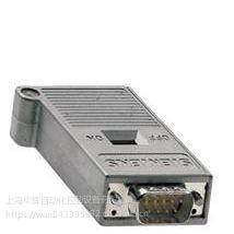 全新原装西门子6ES7416-5HS06-0AB0 CPU 冗余控制器