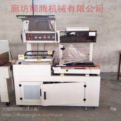 热收缩机包装机 自动食品包膜机 封切收缩机 顺腾直销