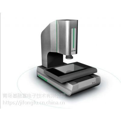 青岛影像仪天准VMC自动影像仪,精准测量,操作简单