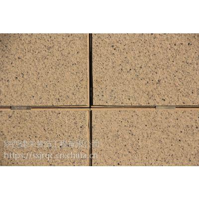 铜川外墙保温一体板 保温装饰一体板厂家 建荣漆 节能环保 成本造价低