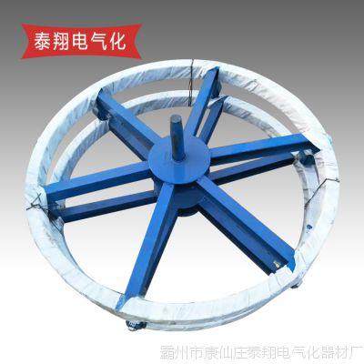 厂家直销 圆盘式放线架 光缆放线盘 转盘式放线架 落地式放线架