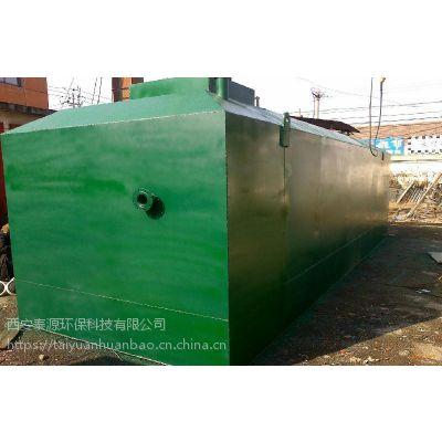 甘肃酒泉污水处理厂_酒泉污水处理公司_酒泉污水处理设备厂家代价销售