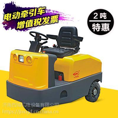 供应西林电动牵引车QDD20E电动拖车座驾式叉车2吨