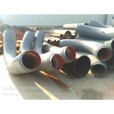 洗煤厂KMTBCr5双金属耐磨弯头