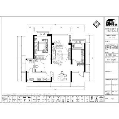 昆明海伦国际米兰区95平米 现代风格装修,不一样的小清新