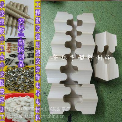 进口PEEK棒聚醚醚酮板零切加工防静电PVDF板白色黑色加纤耐高温
