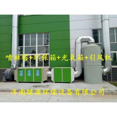废气处理设备 各种废气治理 喷漆房环保改造 检测达标