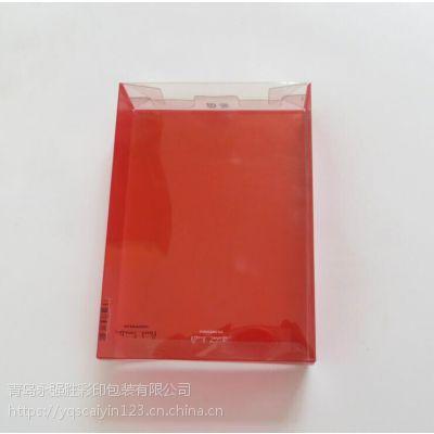 昌邑专业定制圆筒塑料包装盒厂家