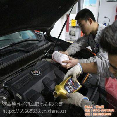 润滑油|翼孚润滑油|润滑油(优质)供应商