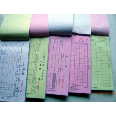 永嘉县访客登记表印刷 平阳来访人员登记本定做 文成理发外来客登记册制作