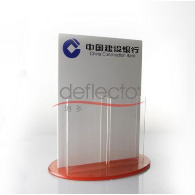 高档建行亚克力架,银行宣传架,资料分类架,透明展示架厂家,有机玻璃定做加工