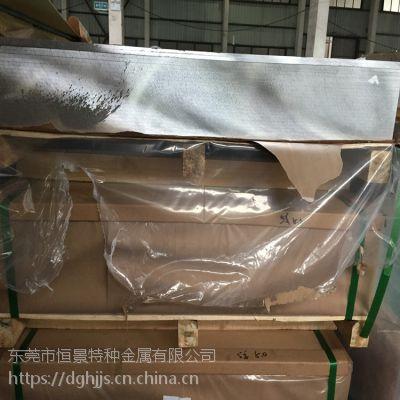 6063-T6铝板密度 6063多少钱一公斤