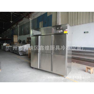 冰友牌厂家直销六门冷柜风冷式保鲜柜冷藏柜厨房柜304不锈钢