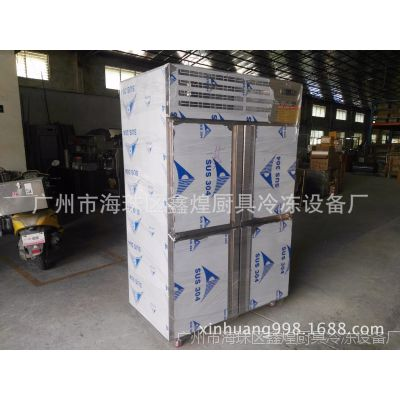 冰友牌厂家直销风冷式四门冷柜直冷式保鲜柜冷藏柜201不锈钢