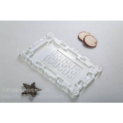安徽7寸背板抗静电吸塑托盘