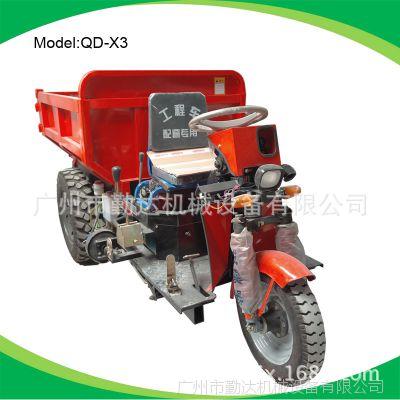 供应真空气刹柴油三轮车,小窄巷子专用,灵活自卸混泥土三轮车