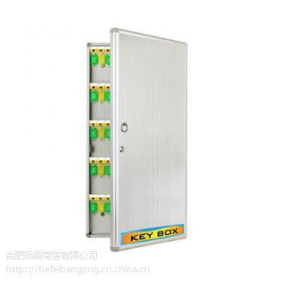 合肥铝合金汽车钥匙柜挂式钥匙箱壁收纳盒120位