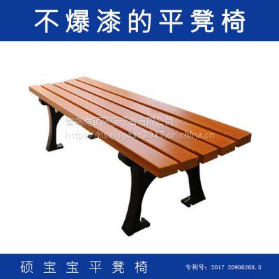 青岛休闲椅批发 平凳公园座椅 【海硕】防腐木休闲椅定制HS-PD-11