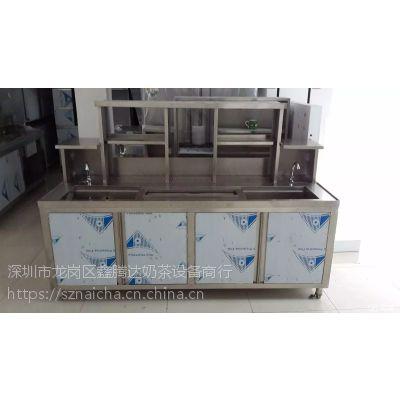 深圳民治奶茶设备各款奶茶店水吧台常温冷藏操作台精工品质厂家