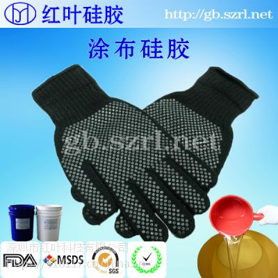 厂家直销涂布丝印网印填充压花液体硅胶