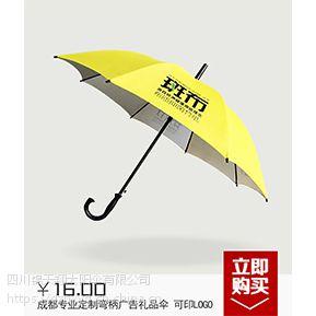 专业定制广告雨伞 自动折叠伞 折叠伞 可定制印刷LOGO 尺寸25寸/27寸/30寸X8K