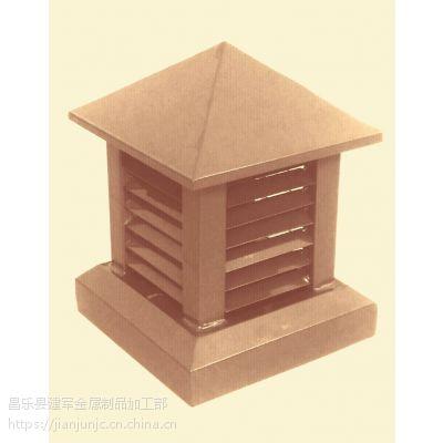 楼房别墅彩铝烟囱帽 金属烟筒冒 烟囱排气口 防雨帽厂家定制