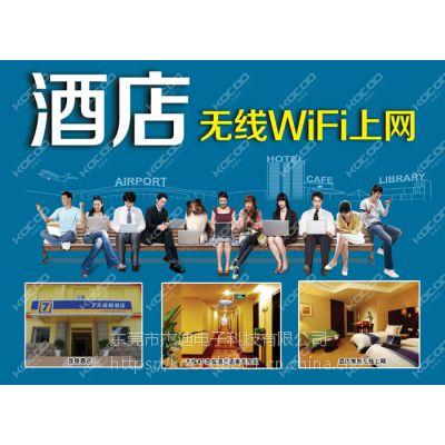 无线覆盖设备,无线覆盖方案,无线网络覆盖方案