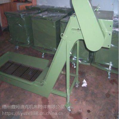 设备铁屑输送排屑机生产销售厂家