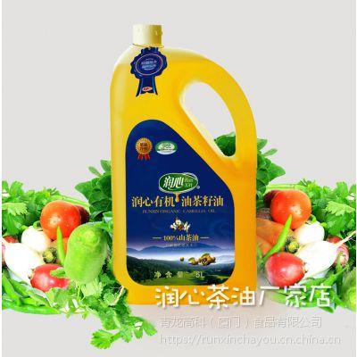 润心有机山茶油5L 纯正茶油 植物油 高品质食用油 物理压榨 孕妇婴儿食用油