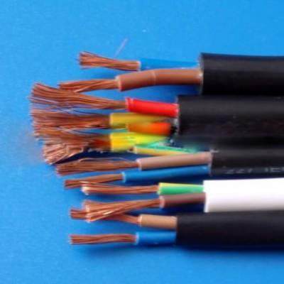安徽长峰CKJG9S/SC热固性聚烯烃内套钢丝编织铠装热塑性聚烯烃外套船用控制电缆低烟低卤