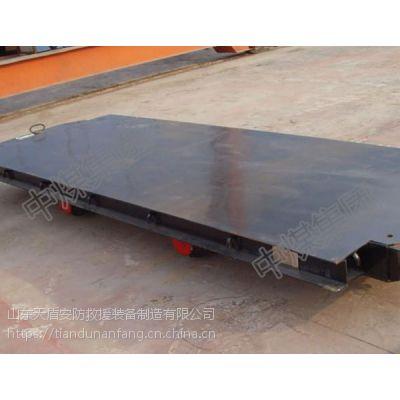 厂家直销矿用平板车 载重6吨 送三环链销子