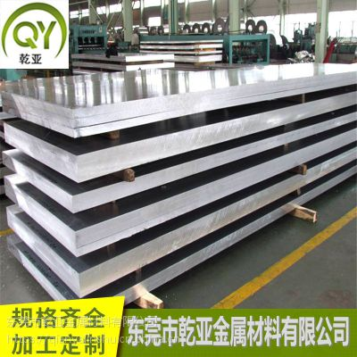 直销5052精密铝板5052铝棒5052铝排