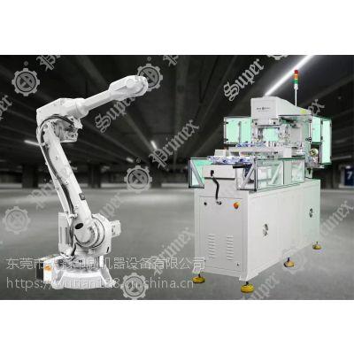 全自动移印机定制报价,恒晖全自动乒乓球移印机,非标印刷设备定制