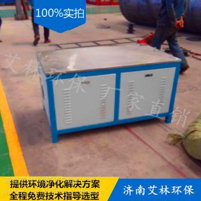 工业餐饮油烟净化器 静电式油烟净化设备 油烟分离器 厂家