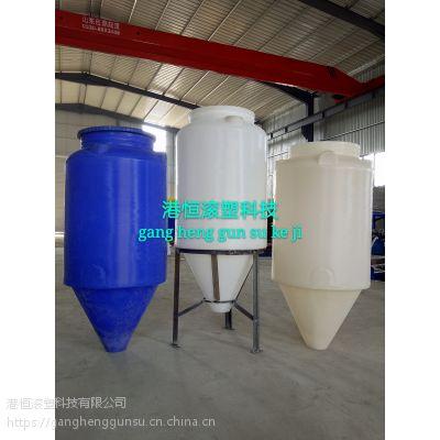 300L锥底700L锥度搅拌桶锥底塑料桶塑料水箱 港恒PE水箱250升-50吨