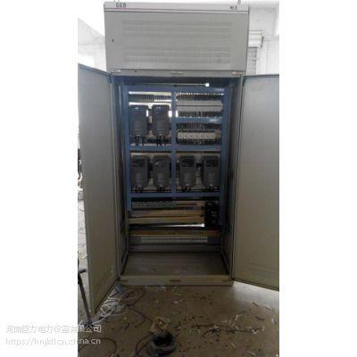 商丘控制柜、控制柜生产、75kw变频控制柜