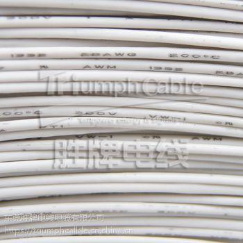 胜牌厂家供应铁富龙高温线UL1180-22A环保镀锡铜丝ROHS认证
