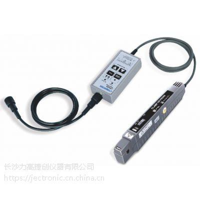 CYBERTEK知用 高频交直流 50MHZ 30A电流探头 CP8030A