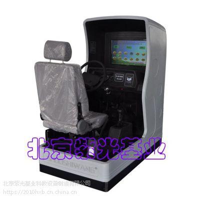 ZG_601DDL型汽车驾驶模拟器(模拟动力型)