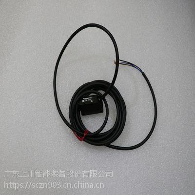 上川智能装备 供应原装CX-424系列传感器、品质保证