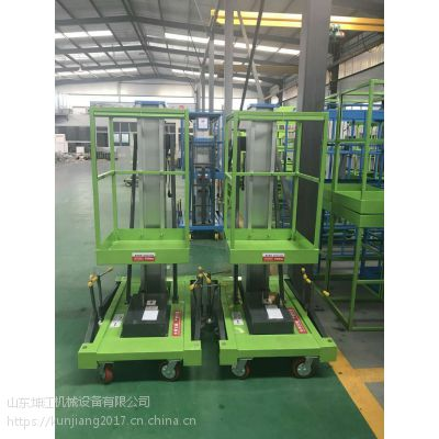 厂家生产车载铝合金升降机单柱举升机手摇升降平台液压梯子云梯