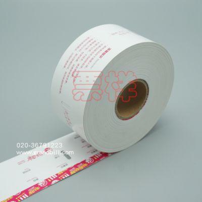 厂家印刷可打印卷筒装折叠装火锅券优惠券自助餐券积分券
