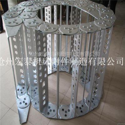 促销不锈钢钢制拖链、桥式钢铝拖链、整体式钢制拖链、大量现货
