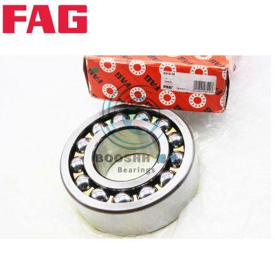 FAG 2316M调心球轴承 德国 原装进口汽车、摩托车、冶金、轧机轴承
