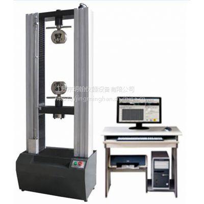 100KN 塑料拉伸万能试验机 JMH-WDW-100J型
